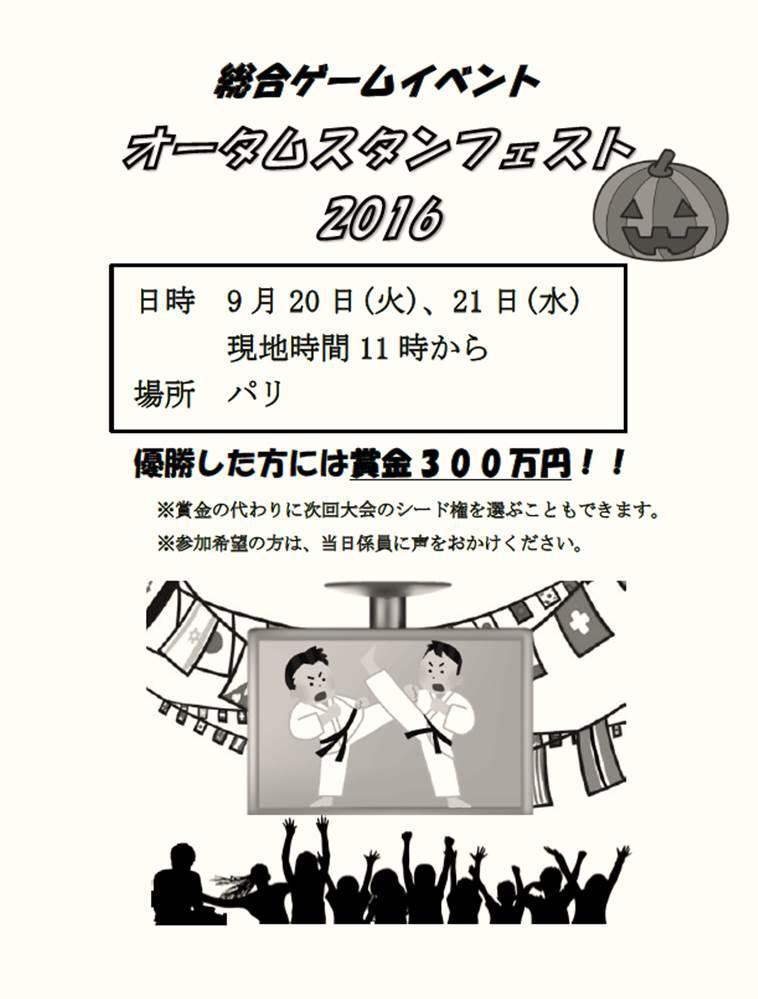 QK7OuPy - 【速報】 プロゲーマーに世界が熱狂 「eスポーツ」出遅れる日本 海外では賞金総額7億円の大会も