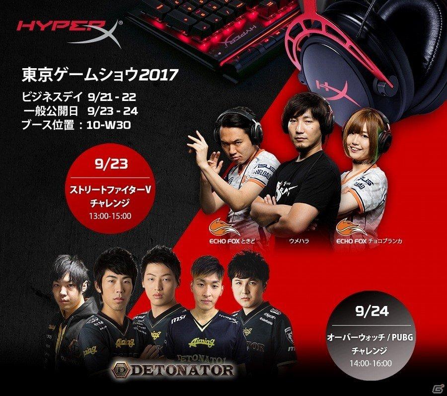 bOaiJTx - 【速報】 プロゲーマーに世界が熱狂 「eスポーツ」出遅れる日本 海外では賞金総額7億円の大会も