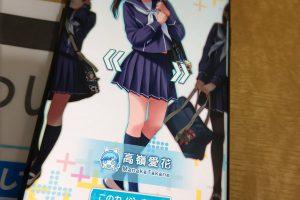 gZ761fmeRITBk 300x200 - 【速報】本日から東京ゲームショウ(TGS)が開幕! ついに出展の7割近くがスマホ向けタイトルに 一番人気もスマホ向けラブプラス