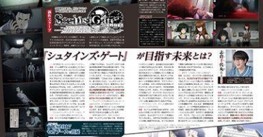 『シュタインズ ゲート』新作、Switchでも発売正式決定