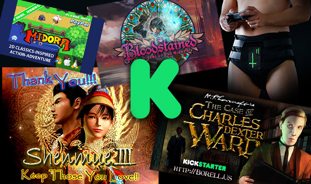 image 0524 - 【投資して】Kickstarter日本版9月13日からサービス開始【応援】