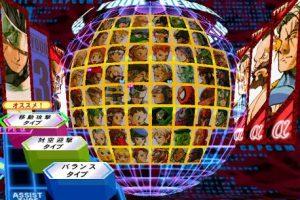 qpss9wA0gyxR1 300x200 - PS4「マーベル VS. カプコン:インフィニット」 初週8273本wwwwwwwwwwwwwwwww