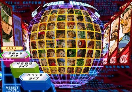 qpss9wA0gyxR1 - PS4「マーベル VS. カプコン:インフィニット」 初週8273本wwwwwwwwwwwwwwwww