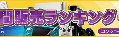 【悲報】Destiny 2さん5万本しか売れず....