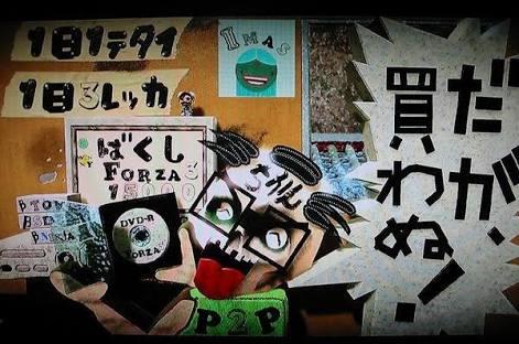 usuGj2pOpiKfh - 【悲報】今年発売のSIEファーストタイトル「DAZE2」、好評につきオン終了