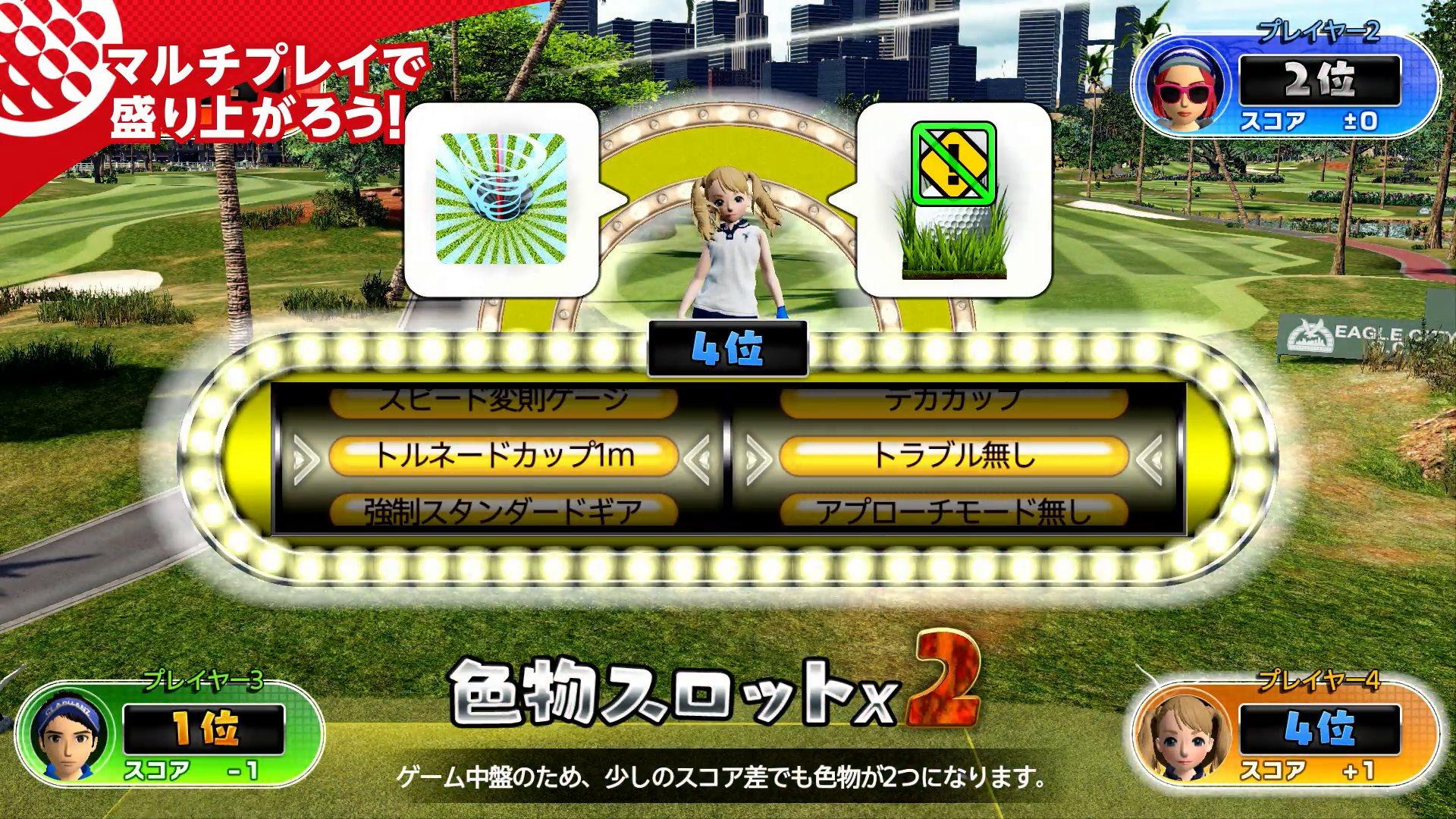 xL9KyzYZtZ1KD - PS4『New みんなのGOLF』が海外で大好評 キャラクターを日本人にしか受けない気持ち悪い造形から脱却できた事も勝因とのこと