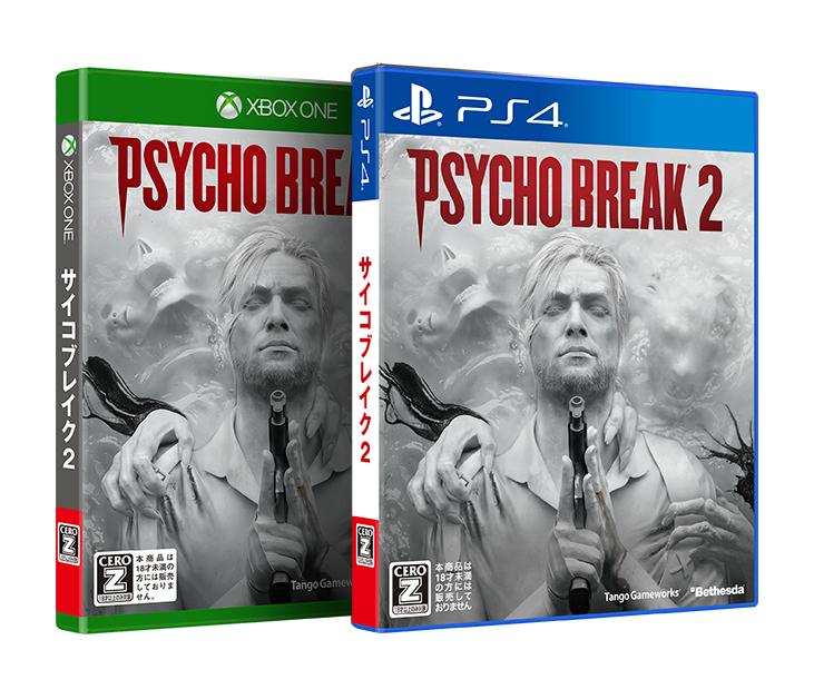http://www.4gamer.net/games/384/G038415/20170801005/SS/001.jpg