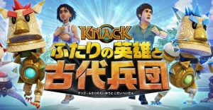 1 16 300x156 - 【超絶怒涛朗報】稀代の神ゲーKNACK2、本日体験版が配信