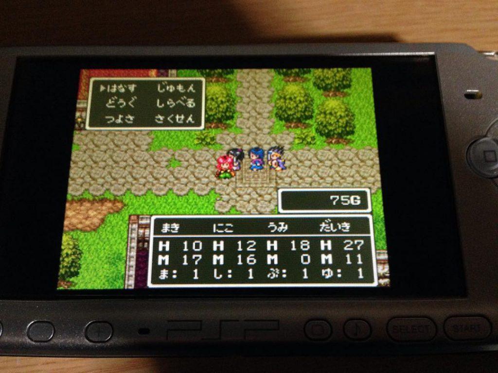 1-17-1024x768 【速報】 ミニスーパーファミコン、割られる・・・。ゲームソフトの追加、バックアップ等が可能に