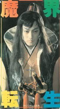 1 26 - 【悲報】日本一のソシャゲ、FGOさんの新ストーリー、魔界転生の丸パクリで炎上