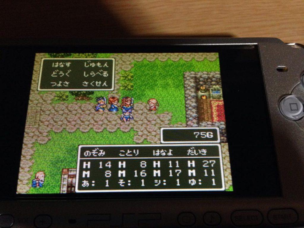 2-13-1024x768 【速報】 ミニスーパーファミコン、割られる・・・。ゲームソフトの追加、バックアップ等が可能に