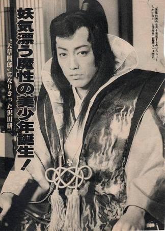 2 21 - 【悲報】日本一のソシャゲ、FGOさんの新ストーリー、魔界転生の丸パクリで炎上