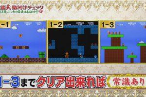6efPax7fan9hO 300x200 - 【テレ朝】マリオは日本人の常識【格付け】