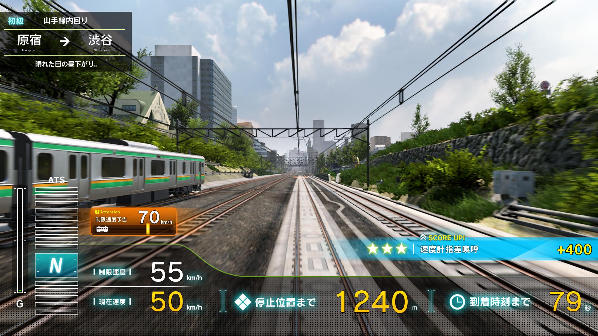http://game.watch.impress.co.jp/img/gmw/docs/1084/738/dengo11_05.jpg