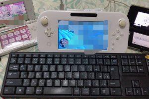 DLNsBilUQAA4XDa 300x200 - WiiU買った奴って今そのWiiUをどうしてんの?