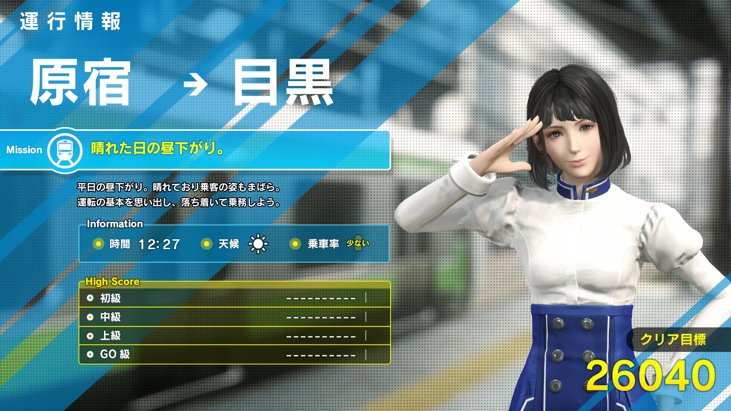 http://game.watch.impress.co.jp/img/gmw/docs/1084/738/dengo11_03.jpg