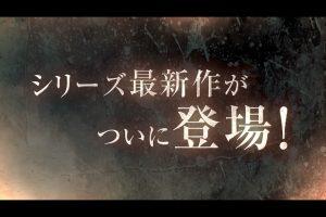 MEc6sGlK1h02F 300x200 - 【速報】スパイクチュンソフト、3DS『進撃の巨人』シリーズ累計50万本突破!!!!!