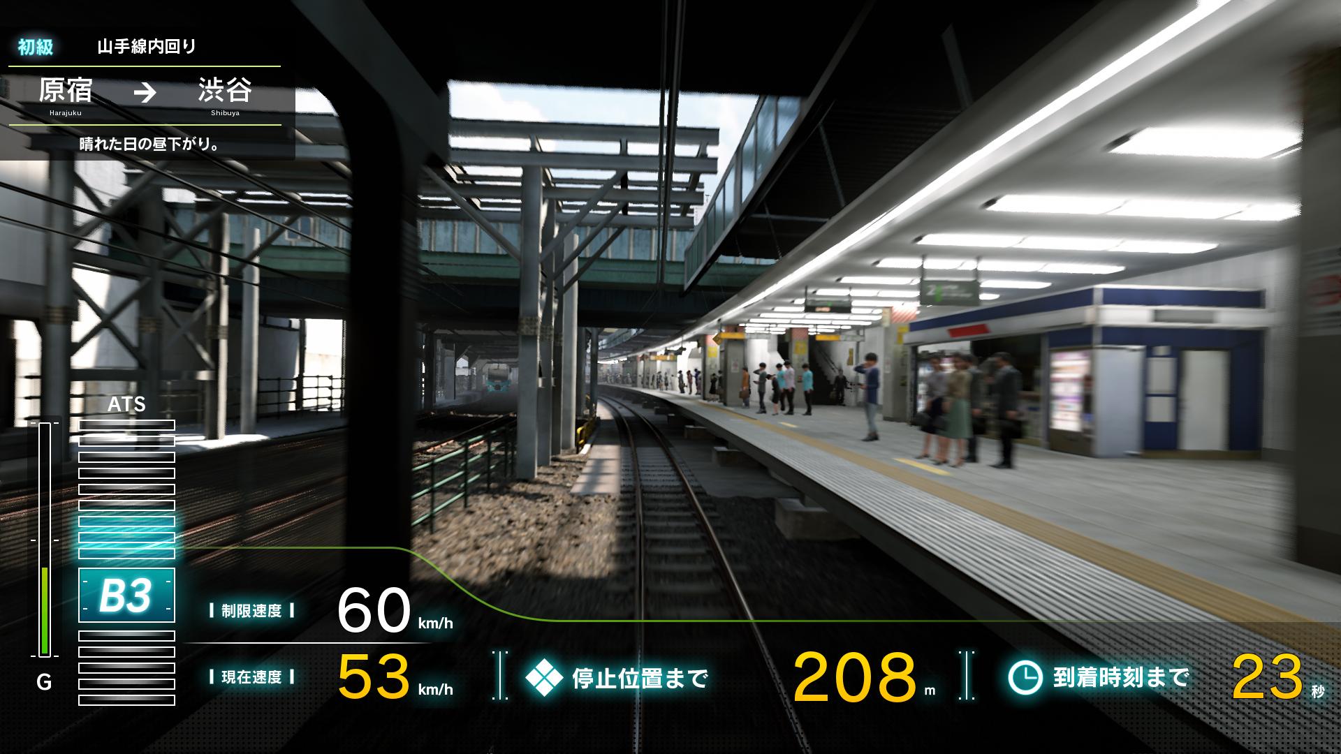 http://game.watch.impress.co.jp/img/gmw/docs/1084/738/dengo11_09.jpg