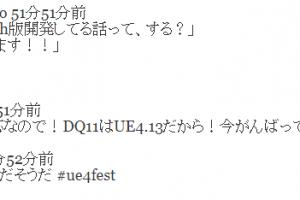 f81fd2e4c52864042852c112ce927ae2 19 300x200 - 堀井「スイッチのドラクエ11はPS4版の移植です」
