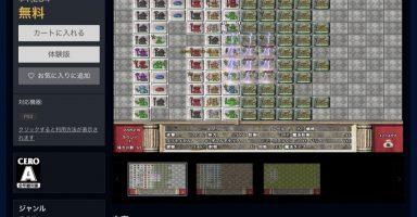 h9D9Qcb5AA2X5 384x200 - 10月のフリープレイが配信開始!豪華すぎてスイッチ死亡
