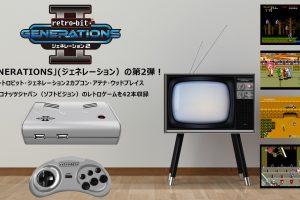 lLqhQyb 300x200 - 『魔界村(AC)』・『ストライダー飛竜(AC)』など42本のゲームを収録したゲーム機発売