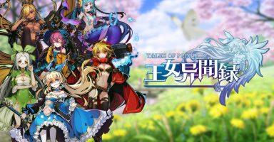 maxresdefault 32 384x200 - exciteニュース「中国のゲーム『アズールレーン』は愛国心を持っているかの踏み絵になる。普通の日本人なら艦これをやるはず」