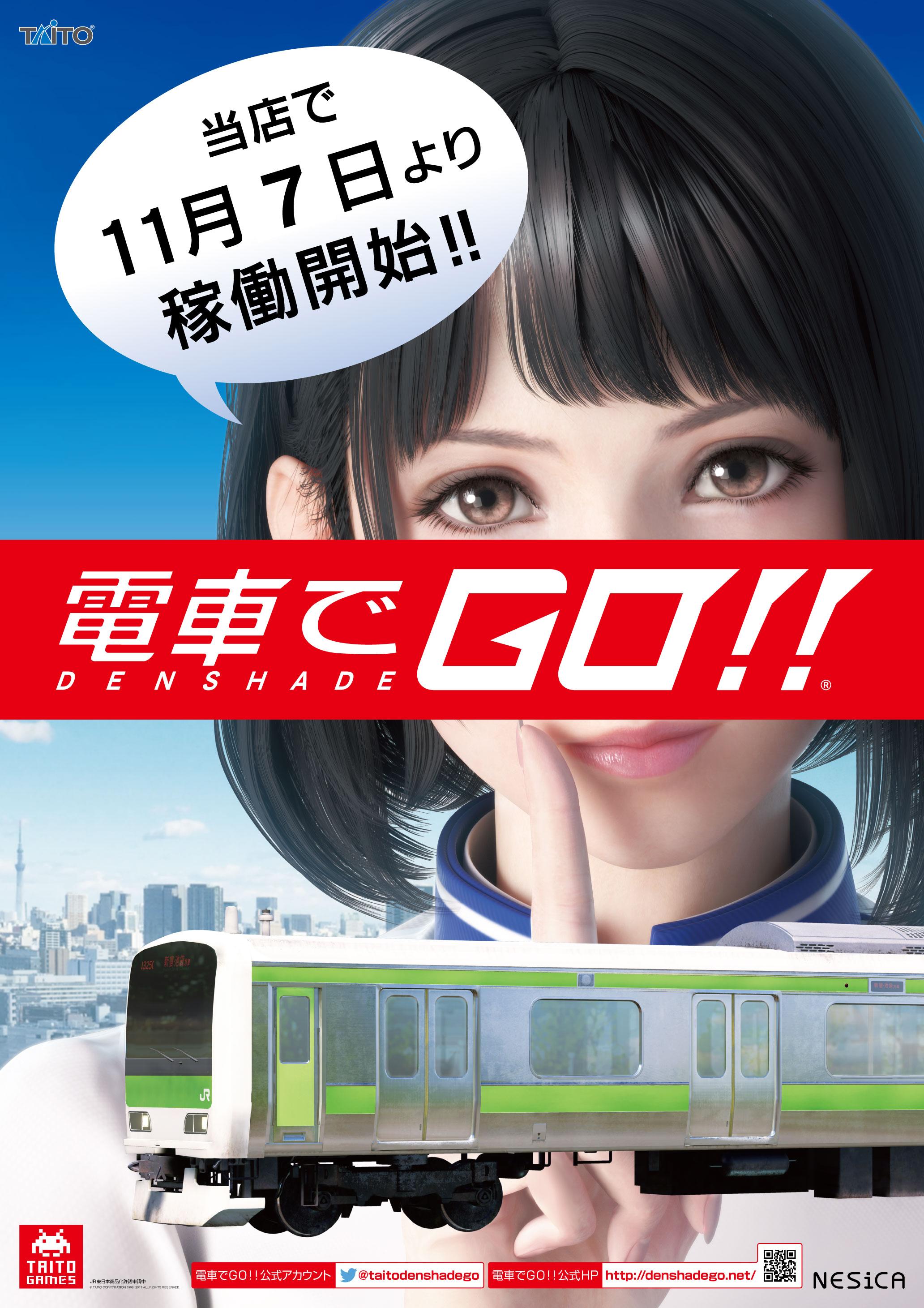 http://game.watch.impress.co.jp/img/gmw/docs/1084/738/dengo11_01.jpg