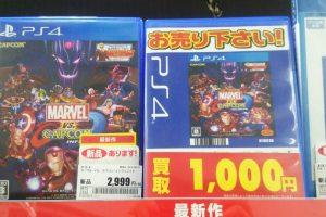 qgCp3AbxKL1Ps 300x200 - 【悲報】マブカプさん新品なのに2999円で売られる