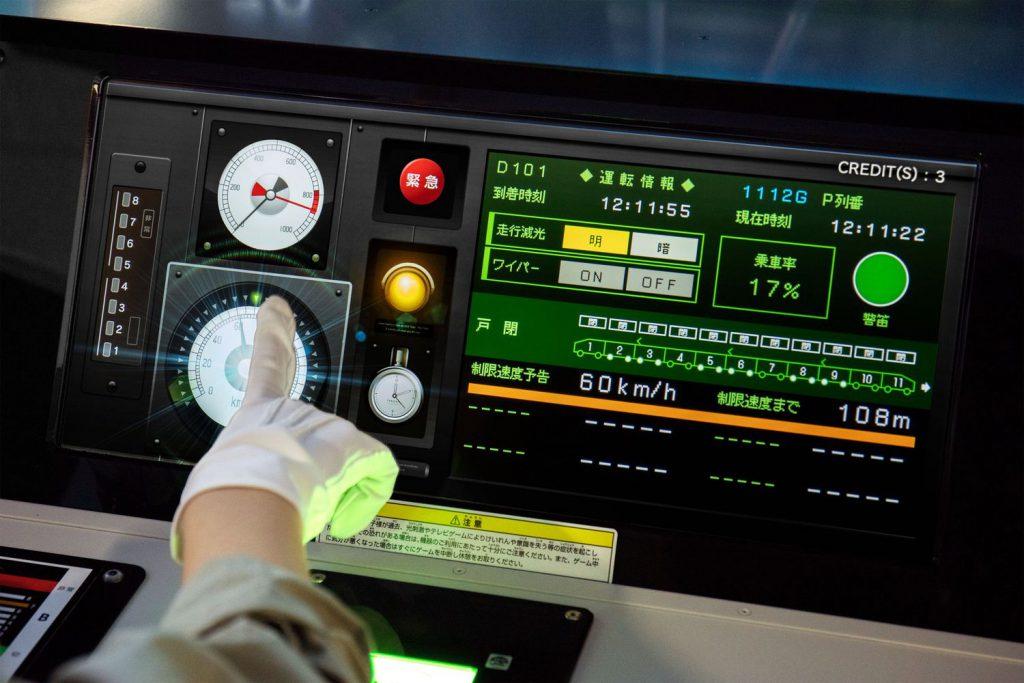 2 16 1024x683 - 【画像】 『電車でGO!』シリーズ最新作が公開!めちゃくちゃ面白そうな件!