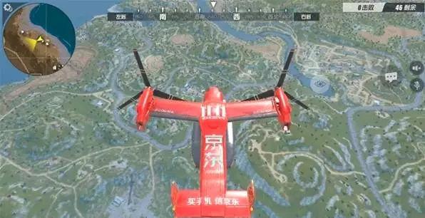 2 31 - 【ゲーム】中国:数千万人がプレイする無料ゲーム「ゲーム内に広告を表示」することで課金要素を排除する試み