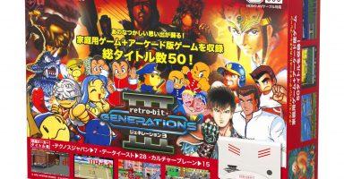 レトロゲーム50本内蔵したゲーム機の第三弾「レトロビット ジェネレーション3」が発売。今回はデータイースト、テクノスジャパン、カルブレ特集