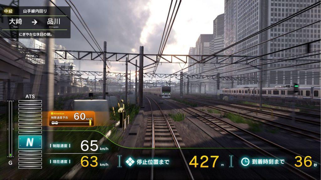3 11 1024x576 - 【画像】 『電車でGO!』シリーズ最新作が公開!めちゃくちゃ面白そうな件!