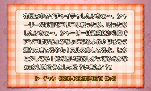 3f3DQPzhXLTGr - 【アマラン】PC版ドラクエ10さん、発売日のポケモンに勝利してしまう