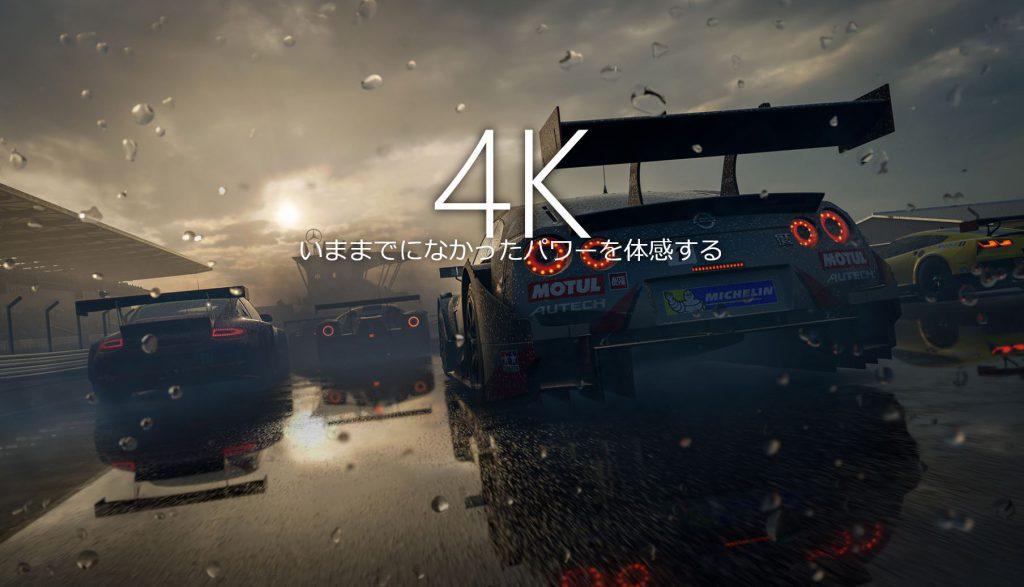 5 1 1024x587 - 最強ゲーム機XBOX ONE X発売!更にPUBGも12月12日決定!4KBDも再生可!PC比較時はGTX1070と同性能 それ故の人気か全ショップで在庫無