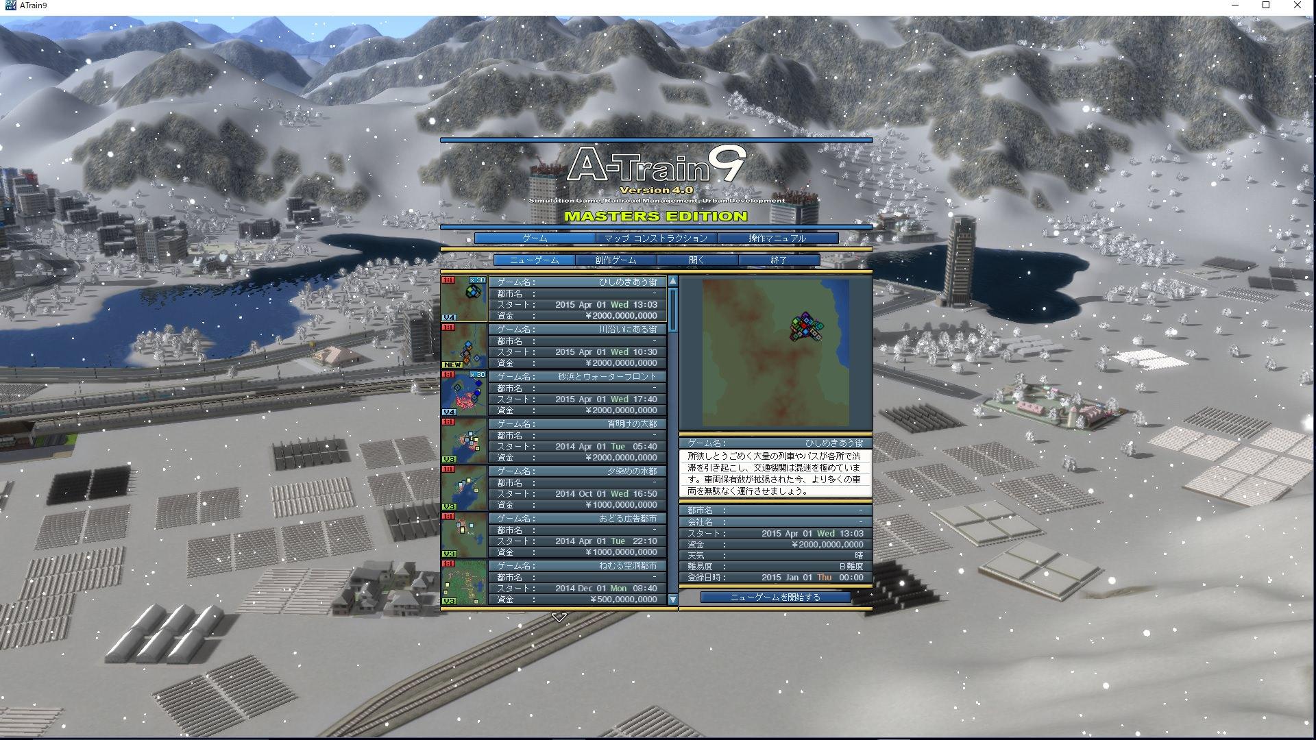 5kEiIqwqYHGNI - 【朗報】PS4独占「A列車で行こうExp.」が12月21日に発売!PSVRにも対応!