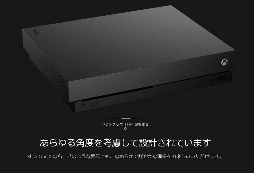 6 2 1024x696 - 最強ゲーム機XBOX ONE X発売!更にPUBGも12月12日決定!4KBDも再生可!PC比較時はGTX1070と同性能 それ故の人気か全ショップで在庫無