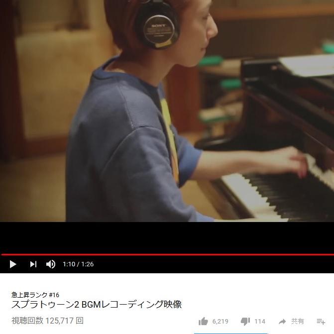 714bGeREtxzs8 - 【悲報】任天堂さんうっかりスプラトゥーンのレコーディングでソニー製のヘッドホンを使用してしまう