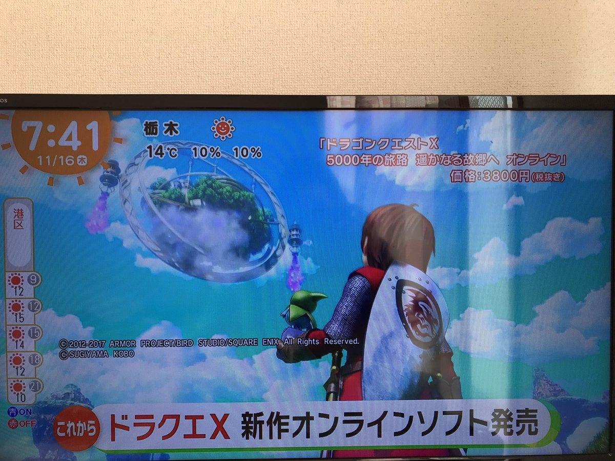 7IQn4oB5tVTSw - 【アマラン】PC版ドラクエ10さん、発売日のポケモンに勝利してしまう
