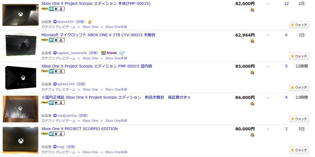 8HwnFZv 1024x513 - XBOX ONE X 大人気故8万円以上という高価格で奪い合いといった異常事態に 一体何故ここまで人気が出たのか?