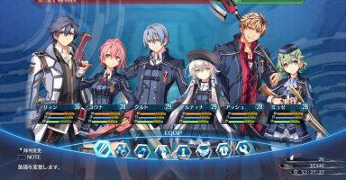 【速報】閃の軌跡最新作がPS4で発売決定!閃1、2もPS4に移植決定!!