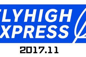 フライハイワークスExpress 2017.11.1 21時~放送開始
