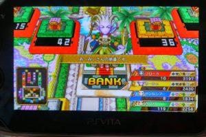 DOqtqm8V4AAni5t 300x200 - 【悲報】いたスト新作、Wii版はおろかPSP版以下の売上で終了する