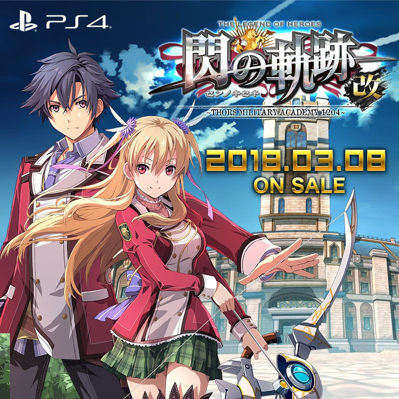 DOuvGCoUIAAYB5m - 「英雄伝説 閃の軌跡 I:改 -Thors Military Academy 1204-」2018年3月8日発売!