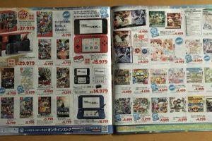EeUGg4L1MaYkD 300x200 - 【悲報】トイザらスのX'masカタログ、ゲーム特集からまさかのPSハブ!→おもちゃのページに記載www