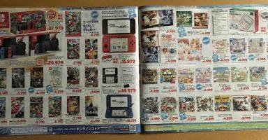 EeUGg4L1MaYkD 384x200 - 【悲報】トイザらスのX'masカタログ、ゲーム特集からまさかのPSハブ!→おもちゃのページに記載www