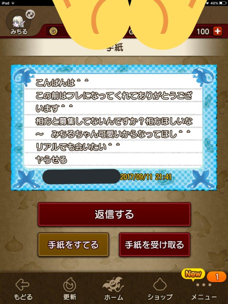 Ia6reK28sILi3 - 【アマラン】PC版ドラクエ10さん、発売日のポケモンに勝利してしまう