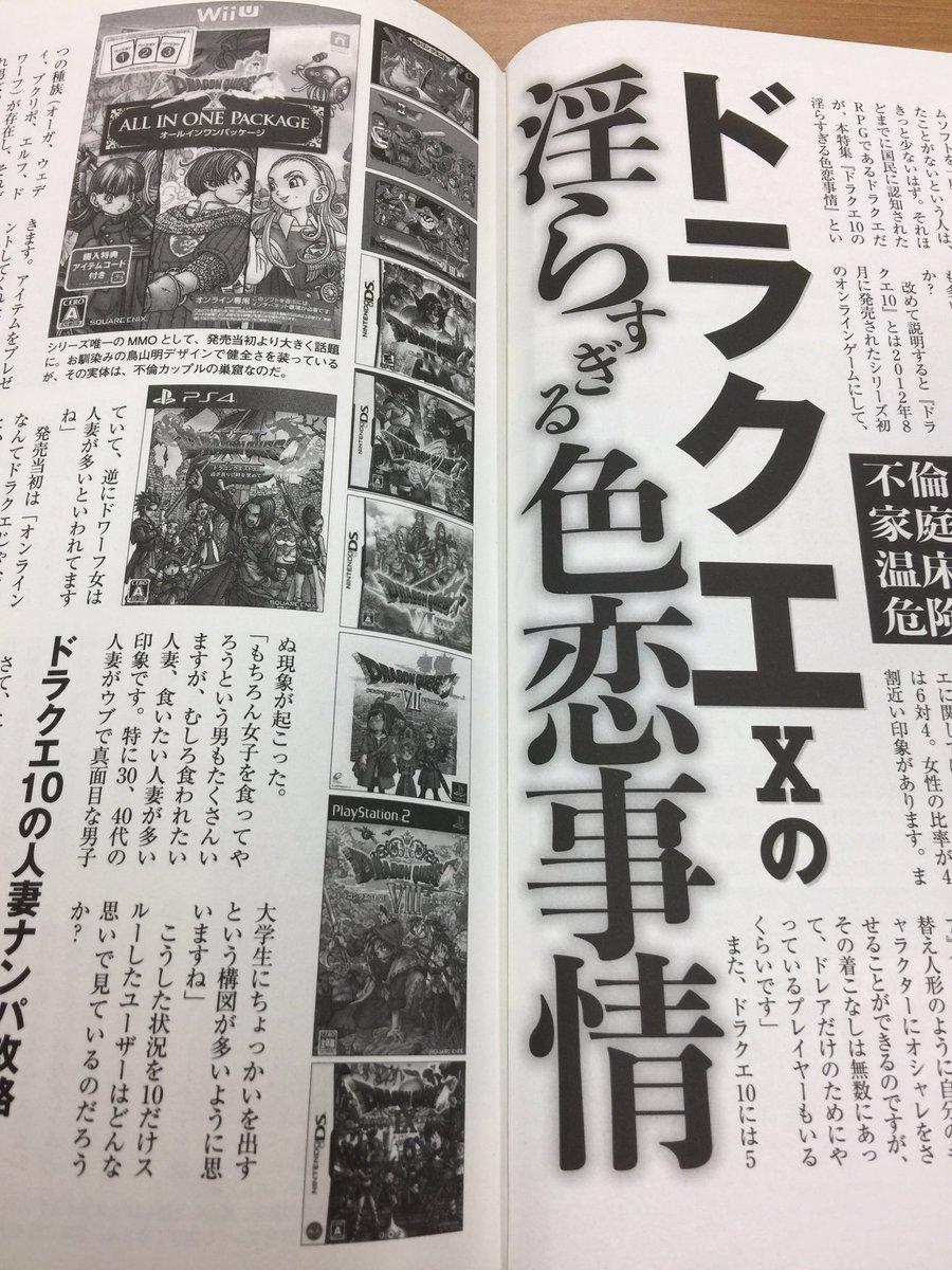 RP8lVZpvKe9oa - 【アマラン】PC版ドラクエ10さん、発売日のポケモンに勝利してしまう