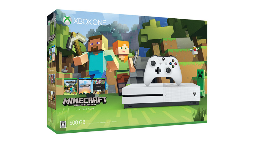 XboxOneS 500GBConsole MinecraftFavorites JAPAN FANL RGB w855 - 今ならXbox OneS が5000円引き