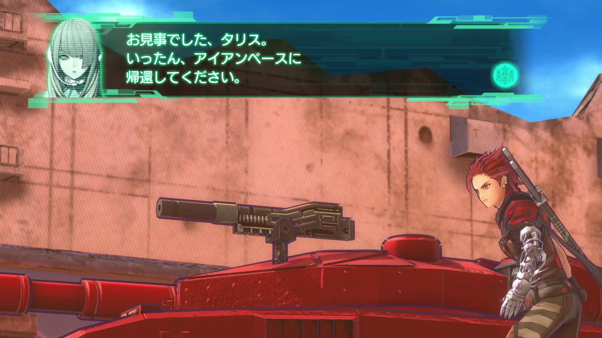bcZHdmit3imsw - 【画像】PS4「メタルマックス 最新作」をご覧ください