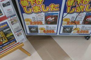 グランツーリスモ 発売から1か月で新品2999円